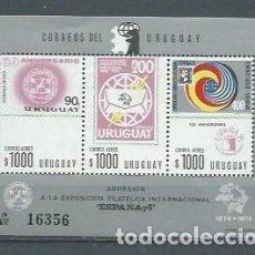 Sellos: URUGUAY,1975,ESPAÑA 75,EXPOSICIÓN FILATÉLICA,NUEVO,MNH**,YVERT 27. Lote 118775074