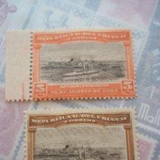 Sellos: SELLOS ANTIGUO URUGUAY 1909 BARCOS NUEVOS CON GOMA. Lote 119942991