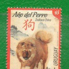 Sellos: URUGUAY 2018 -AÑO DEL PERRO ,HORÓSCOPO CHINO- 1 SELLO. Lote 112330515