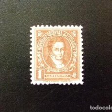 Sellos: URUGUAY 1945 - 47 SILVERTRE BLANCO YVERT 561 FU. Lote 127683303