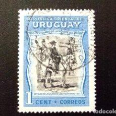 Sellos: URUGUAY 1951 ARTIGAS A CABALLO EN LA CALERA DE LAS HÚERFANAS YVERT 605 FU. Lote 127797235