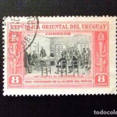 Sellos: URUGUAY 1951 ARTIGAS EN EL CONGRESO 1813 YVERT 610 FU. Lote 127797479