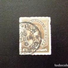 Sellos: URUGUAY 1884 GENERAL MAXIMO SANTOS YVERT 63 FU . Lote 127797843