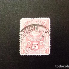 Sellos: URUGUAY 1894 ESCUDO DE ARMAS BLASON YVERT 94 FU. Lote 127798143