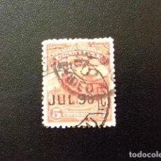 Sellos: URUGUAY 1895 LA 1ª PRIMERA LOCOMOTORA 1861 YVERT 105 FU . Lote 127798547