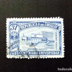 Sellos: URUGUAY 1949 FACULTÉ DE MÉDECINE YVERT PA 145 FU . Lote 127845175