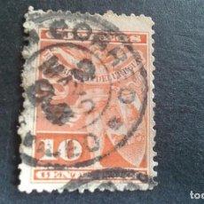 Sellos: URUGUAY,1892,ALEGORÍA DE LA PAZ,SCOTT 105,USADO,(LOTE AG). Lote 128776179