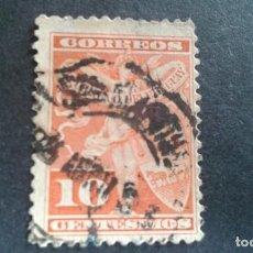 Sellos: URUGUAY,1892,ALEGORÍA DE LA PAZ,SCOTT 105,USADO,(LOTE AG). Lote 128776279