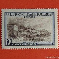 Sellos: URUGUAY 1954 PUERTA EXTERIOR DE MONTEVIDEO NUEVO. Lote 131912458