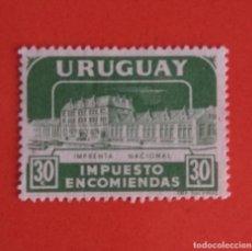 Sellos: URUGUAY 1960 IMPUESTO ENCOMIENDAS NUEVO. Lote 131912554