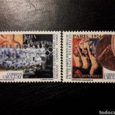Sellos: URUGUAY. YVERT 1845/6. SERIE COMPLETA NUEVA SIN CHARNELA. DEPORTES. FÚTBOL.. Lote 132440047