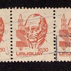 Sellos: LOTE DE 3 SELLOS DE URUGUAY. Lote 133329278