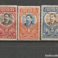 Sellos: URUGUAY YVERT NUM. 232/234 SERIE COMPLETA NUEVA SIN GOMA. Lote 133742906