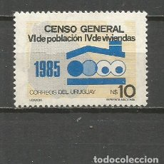 Sellos: URUGUAY YVERT NUM. 1175 ** SERIE COMPLETA NUEVA SIN FIJASELLOS. Lote 133744250