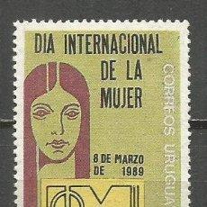 Sellos: URUGUAY YVERT NUM. 1314 ** SERIE COMPLETA NUEVA SIN FIJASELLOS. Lote 133744738