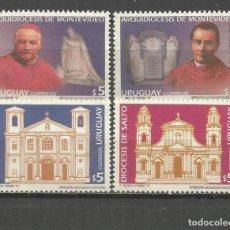 Sellos: URUGUAY YVERT NUM. 1631/1634 SERIE COMPLETA NUEVA SIN GOMA. Lote 133744938