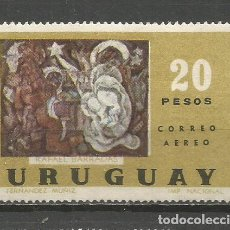 Sellos: URUGUAY CORREO AEREO YVERT NUM. 390 * SERIE COMPLETA CON FIJASELLOS. Lote 133746174