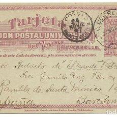 Sellos: ENTERO POSTAL REPUBLICA ORIENTAL DEL URUGUAY 3 CENTÉSIMOS - CIRCULADA DE MONTEVIDEO A BARCELONA 1897. Lote 139893318