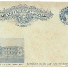 Sellos: ANTIGUO ENTERO POSTAL REPUBLICA DEL URUGUAY 2 CENTÉSIMOS - ESCUELA DE ARTES Y OFICIOS - SIN CIRCULAR. Lote 139893646