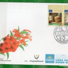 Sellos: URUGUAY-2018- EN FDC MUSEOS NACIONALES TT: MERCOSUR, GARDEL, CERÁMICA,SOMBREROS, BICICLETAS. . Lote 146587510