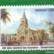 Sellos: URUGUAY-2018-100 AÑOS DE LA CATEDRAL SAN FRANCISCO-TACUAREMBÓ. Lote 146587878