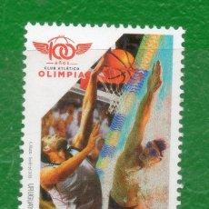 Sellos: URUGUAY-2018-100 AÑOS CLUB A. OLIMPIA TT: DEPORTES, BÁSQUEBAL, NATACIÓN. Lote 146588846