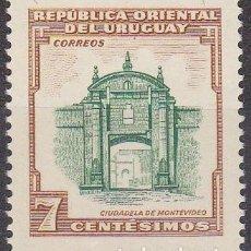 Sellos: 1954 - URUGUAY - CIUDADELA DE MONTEVIDEO - YVERT 628. Lote 149721390
