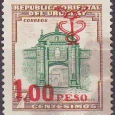 Sellos: 1967 - URUGUAY - CIUDADELA DE MONTEVIDEO - YVERT 761. Lote 149729246