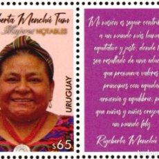 Sellos: RIGOBERTA MENCHU LIDER INDIGENA GUATEMALA PREMIO NOBEL DE LA PAZ PRINCIPE ASTURIAS URUGUAY SELLO. Lote 154953426