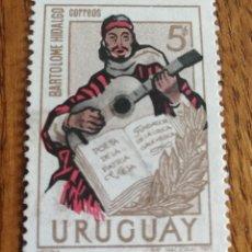 Sellos: URUGUAY: HIDALGO BARTOLOME, MÚSICA 1972 USADO. Lote 155123109