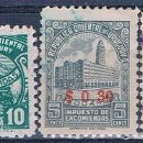 Sellos: URUGUAY 1938 / 60 - YVERT 48 + 89 + TAXA 30 ( ** ) + 94 ( USADO ) . Lote 160358814