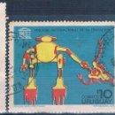 Sellos: URUGUAY 1960 / 70 - YVERT 94 + 795 + 798. Lote 160359390