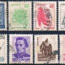 Sellos: URUGUAY 1973 / 79 - YVERT 847 + 948 / 51 + 969 + 997 + 1035 ( USADOS ). Lote 160359554
