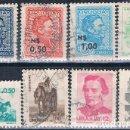 Sellos: URUGUAY 1973 / 80 - YVERT 847 + 922 / 23 + 948 + 996 / 97 + 1035 + 1062 ( USADOS ). Lote 160359654