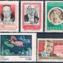 Sellos: URUGUAY 1968 / 78 - YVERT 773 + 777 + 784 + 1003 + AEREO 358 ( ** ). Lote 160360206