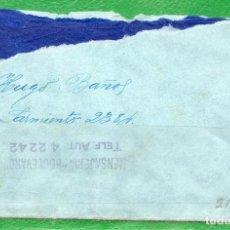Sellos: URUGUAY 1938 (21 DE DIC.) SOBRE CIRCULADO POR MENSAJERÍA BOULEVARD, TEL.: 4 22 42. Lote 162034846