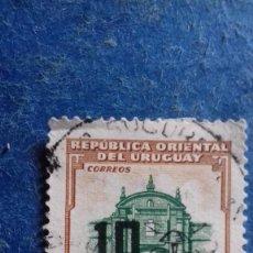 Sellos: URUGUAY 1958. YVERT 656. ENTRADA A LA CIUDADELA DE MONTEVIDEO. SOBRECARGADO. USADO. Lote 169833168