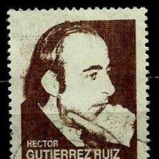Sellos: URUGUAY SCOTT:1230-(1987) (HECTOR GUTIERREZ RUIZ) USADO. Lote 206566443