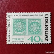 Sellos: URUGUAY - VALOR FACIAL 40 - AÑO 1965 - PRIMER MUESTRA FILATÉLICA RIOPLATENSE - . Lote 195628815