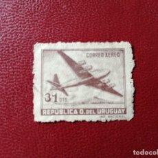 Sellos: URUGUAY - VALOR FACIAL 31 CTS - CORREO AÉREO - YV 160. Lote 195628963