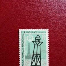 Sellos: URUGUAY - VALOR FACIAL 6 - AÑO 1968 - 150 AÑOS ARMADA NACIONAL - AYUDA A LA NAVEGACIÓN. Lote 195629172