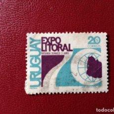 Sellos: URUGUAY - VALOR FACIAL 20 - AÑO 1971 - EXPO LITORAL. Lote 195629360