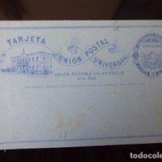 Sellos: ENTERO POSTAL DEL URUGUAY, NUEVO 1883,. Lote 195931507