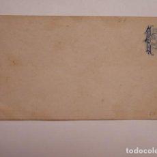 Sellos: CARTA REPUBLICA DE URUGUAY, SIN CIRCULAR, FRANQUEO . Lote 196075638