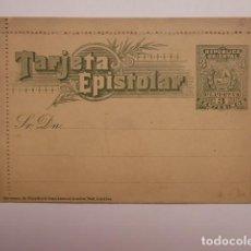 Sellos: TARJETA EPISTOLAR DOBLE SIN CIRCULAR,. Lote 196083413