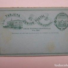 Sellos: TARJETA POSTAL U.P.U. URUGUAY AÑO 1883 DOBLE NUEVA.. Lote 196088341