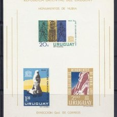 Sellos: URUGUAY 1964 ARCHITECTURE, IMPERF. SHEET, MNH O.008. Lote 198280156
