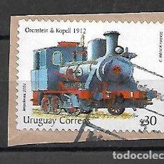 Sellos: LOCOMOTORA ANTIGUA. URUGUAY. SELLO AÑO 2004. Lote 198313365