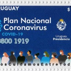 Sellos: 1714 URUGUAY 2020- PLAN NAC.CORONAVIRUS-TT: ESCUDOS,MEDICINA,FAROS,GENTE. Lote 205452768