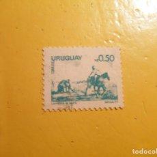 Sellos: URUGUAY - LA VERRA BLANES - LA SIEMBRA.. Lote 205512252